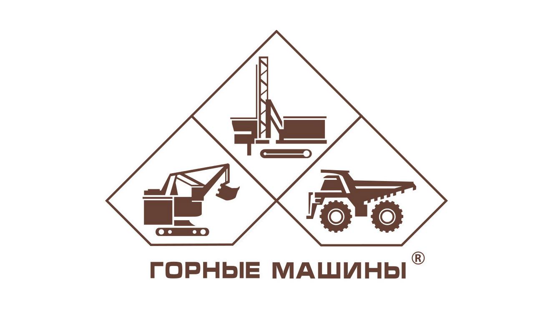 Конвейеры горные машины элеватор омск кировский